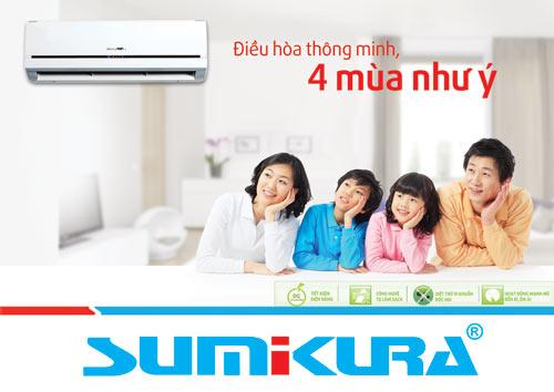 sumikura-smart