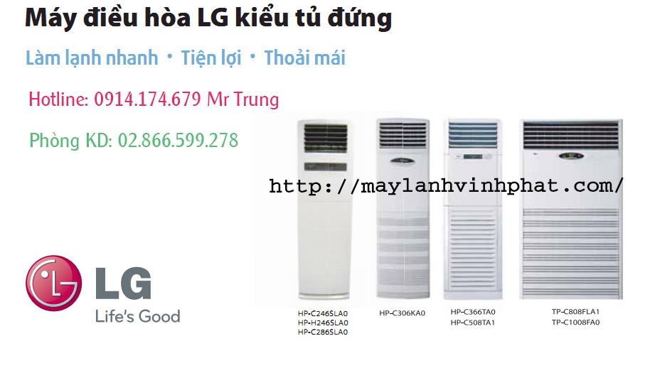 Máy lạnh tủ đứng LG giá thấp nhất