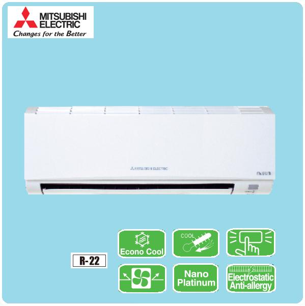 Máy lạnh treo tường MITSUBISHI ELECTRIC giá rẻ