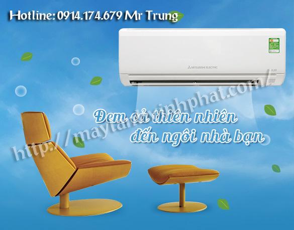 Máy lạnh treo tường MITSUBISHI ELECTRIC